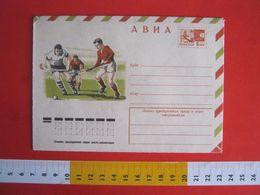 ZN5 URSS CCCP 1966 OR 1976 ? AIRLETTER AEREO INTERO POSTALE NUOVO MINT HOKEY SU ERBA GREEN - Rasenhockey