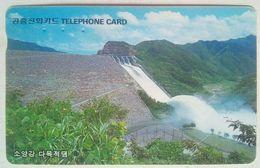 4800 Won Dam - Corée Du Sud