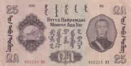 Mongolia 25 Tugrik 1941 - Mongolia