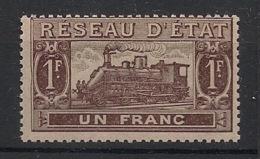 France - 1901 - Colis Postaux - N°Yv. 13 - Train 1f Brun - Neuf Luxe ** / MNH / Postfrisch - Nuovi
