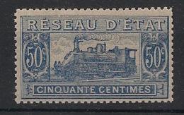 France - 1901 - Colis Postaux - N°Yv. 12 - Train 50c Bleu - Neuf Luxe ** / MNH / Postfrisch - Nuovi