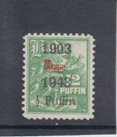 #11 Great Britain Lundy Stamp 1943 Wright Brothers Bi-Plane 17.5mm Cat #57 - Emissione Locali