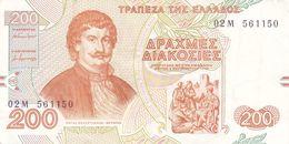 BILLET GRECE 200 DRACHMES De 1996 - Pick 204 - TTB + - Grecia