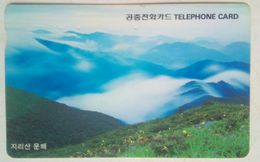 2900 Won Mountain Fog - Corée Du Sud