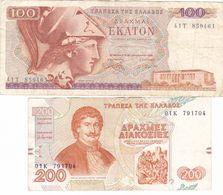 LOT 2 BILLETS GRECE 100 Et 200 DRACHMES De 1978 Et 1996 - Pick 200 Et 204 - TB à TTB  Athena Et Valestinlis Feraios - Grecia