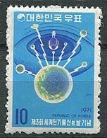 COREA DEL SUR 1971 - TELECOMUNICACIONES - YVERT Nº 638** - Korea (Süd-)
