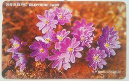 2000 Won Flower - Corée Du Sud