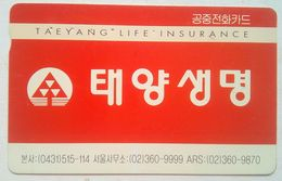2900 Won Taeyang Life Insurance Advertiserment - Corée Du Sud