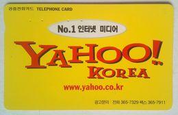 3000 Won Yahoo Korea - Corée Du Sud