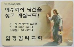 Korea Chip Card Sattelite - Corée Du Sud