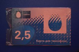 Moscow. Comstar Chip. MTS Egg. 2,5 Un. MINT. - Russie
