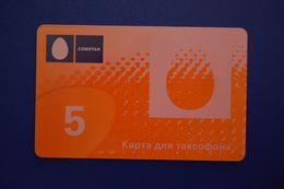 Moscow. Comstar Chip. MTS Egg. 5 Un. - Russie