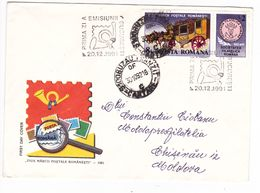 Romania , Roumanie  , 1991 , Romanian Postage Stamp Day , FDC - FDC