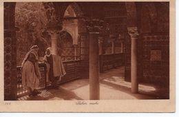 DAMAS - PALAIS ARABE - Syria