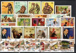 H1-7 République De Guinée Entre N° 382 Et 439 ** - República De Guinea (1958-...)