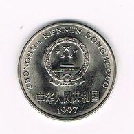 )  CHINA  1 YI YUAN  1997 - China