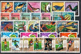 H1-7 République De Guinée Entre N° 440 Et 476 ** - República De Guinea (1958-...)