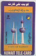 Kuwait 10 Dinars Kuwait Tower - Koweït