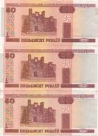Bélarus : 50 Rublei 2000 : Bon État (Prix Par 1 Billet) - Wit-Rusland
