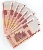 Bélarus : 50 Rublei 2000 : UNC (Prix Par 1 Billet) - Wit-Rusland