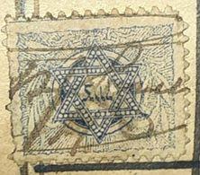 PALESTINE,ISRAEL SCOUT-USED STAMP - Palestina
