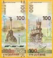 Russia 100 Rubles P-275a 2015 (Prefix CK) Commemorative UNC Banknote - Russie