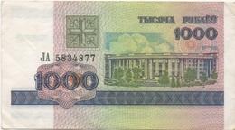 Bélarus : 1 Rublei 1998 - Belarus