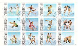PIA - ARABIA  DEL  SUD-EST  -  FUJEIRA - 1972 : Giochi Olimpici Di Monaco - Briefmarken