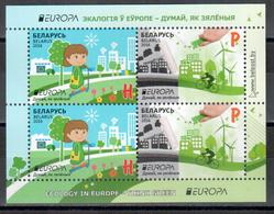 Weissrussland / Belarus / Biélorussie 2016 Block/souvenir Sheet EUROPA ** - Europa-CEPT