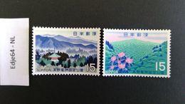 1969 Japan Natuurpark Koya-Ryujin - Unused Stamps