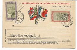 Rare Correspondance Des Armées - 3 Timbres De Madagascar Cachets ANTSOHIHY 29 JUIL 25  Voir 2 Scans - Madagascar (1889-1960)