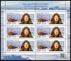 "RUSSIA 2019 Sheet MNH VF ** Mi 2792 PAPANIN ARCTIC POLAR NORD EXPLORER DRIFT STATION ""NORTH POLE-1"" METEO CLIMATE 2572 - Polar Exploradores Y Celebridades"