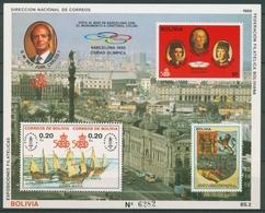Bolivien 1988 500 Jahre Entdeckung Amerikas Block 174 Postfrisch (C27912) - Bolivia