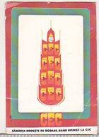 Romanian Small Calendar - 1988 - CEC - Calendrier , Roumanie - Petit Format : 1981-90