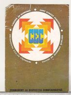 Romanian Small Calendar - 1987 - CEC - Calendrier , Roumanie - Petit Format : 1981-90