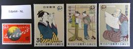 1969 Japan Wereldpostcongres Tokio - Unused Stamps