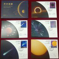 2020-15 CHINA Astronomical Phenomena MC-128 - Asie