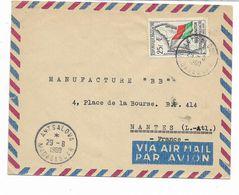 Cachet Antsalova 29.8.1960  MADAGASCAR Timbre Seul PROCLAMATION   Sur Lettre Vers La FRANCE Par Avion Vers La France - Madagascar (1889-1960)
