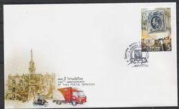 Thailand FIRST DAY COVER  2013 Complete Set Mint MN - Thailand