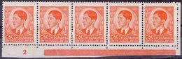 KINGDOM JUGOSLAVIA - PLATE No.2 - **MNH - 1939 - 1931-1941 Koninkrijk Joegoslavië