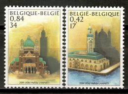 Belgium 2001 Bélgica / Joint Issue Morocco Mosque MNH Emisión Conjunta Marruecos Mezquitas / Kx34  37-17 - Emisiones Comunes