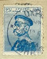SERBIA,HRVATA I SLOVENACA,KING PETER-USED STAMP - Serbien