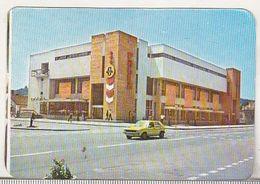 Romanian Small Calendar - 1979 - Palia Shopping Center Orastie - Calendars