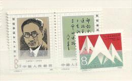 1985 MNH China Mi 2042-4, Postfris - 1949 - ... People's Republic