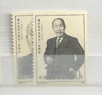 1986 MNH China 2052-3  Postfris - 1949 - ... People's Republic