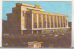 Romanian Small Calendar - 1980 - Unirea Shopping Center Bucharest - Calendars