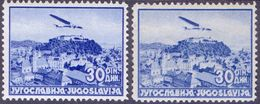 """KINGDOM JUGOSLAVIA - ERROR  """"DIFFER. COLOR"""" AIRMAIL  LJUBLJANA - **MNH - 1937 - Airmail"""