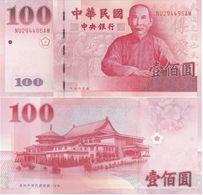 Taiwan - 100 Yuan 2011 P. 1998 UNC Comm. Lemberg-Zp - Taiwan