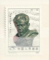 1985 MNH China Mi 2014, Postfris - 1949 - ... People's Republic