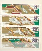 1985 MNH China Mi 2038-9, Postfris - 1949 - ... People's Republic